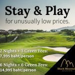 Asian-Golf-BAnner-ad_stay-and-play_June-2017_1
